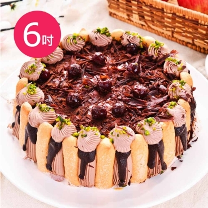 """圖片 """"【樂活e棧 】母親節蛋糕-精緻濃郁黑魔豆盆栽蛋糕(6吋/顆"""