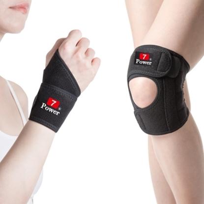圖片 7Power醫療級專業護腕1+護膝1特惠組