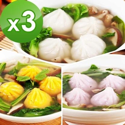 """圖片 """"冬至 元宵湯圓-樂活e棧-水晶餃(口味任選)(10顆/盒"""