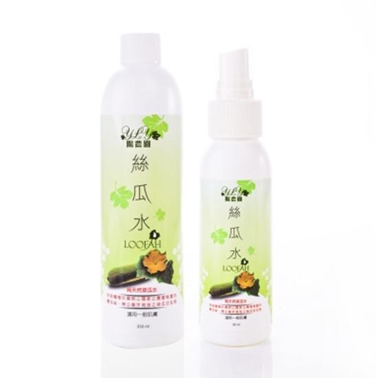 圖片 YLY 陽農園-絲瓜水組合 (350ml/瓶+85ml/瓶,共1組)
