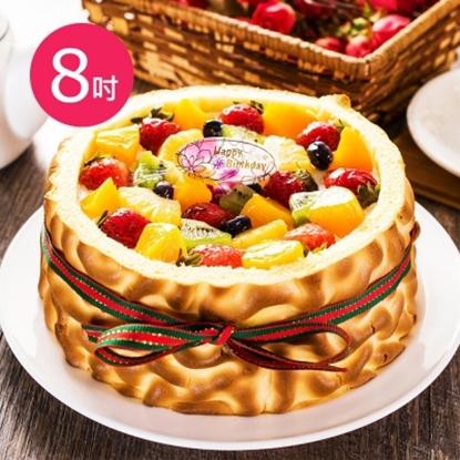 """圖片 """"【樂活e棧】生日快樂造型蛋糕-虎皮百匯蛋糕(8吋/顆"""