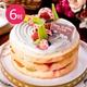 預購-樂活e棧-生日快樂蛋糕-時尚清新裸蛋糕(6吋/顆,共1顆)