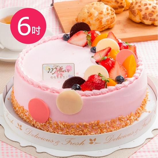6吋 生日 蛋糕