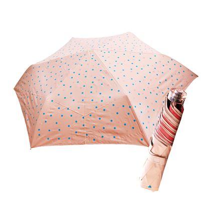 圖片 舒亦媚-抗UV防曬三折晴雨傘(五彩水玉點-桔底藍粉點)