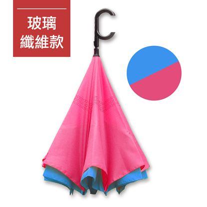 圖片 好雅也欣-雙層傘布散熱專利反向傘-C把系列玻璃纖維-藍面桃底