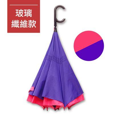 圖片 好雅也欣-雙層傘布散熱專利反向傘-C把系列玻璃纖維-粉面紫底