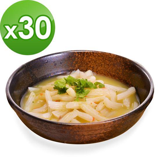 低卡 濃湯