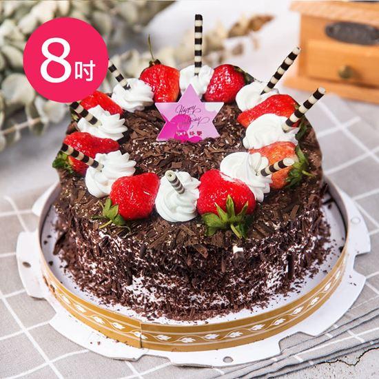 巧克力 蛋糕