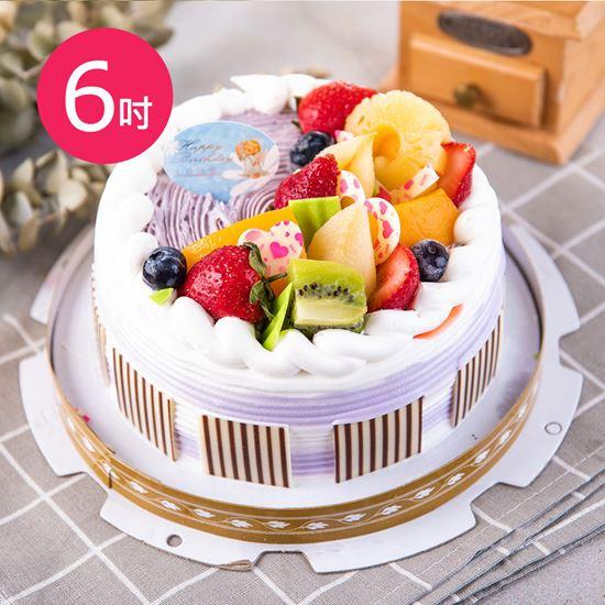 樂活e棧 水果 蛋糕