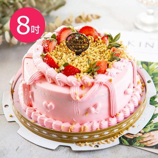 樂活e棧 草莓 蛋糕