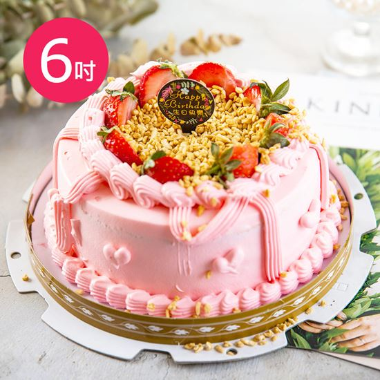 圖片 預購-樂活e棧-生日快樂蛋糕-粉紅華爾滋蛋糕(6吋/顆,共1顆)