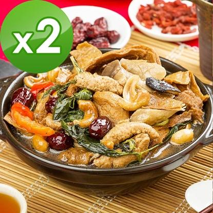 圖片 三低素食年菜 樂活e棧 大吉大利-珍品三杯菇-全素可食(800g/盒,共2盒)