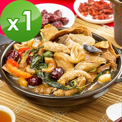 圖片 三低素食年菜 樂活e棧 大吉大利-珍品三杯菇-全素可食(800g/盒,共1盒)