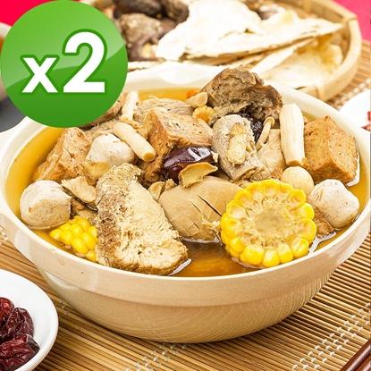 圖片 三低素食年菜 樂活e棧 十全十美-元氣大補湯-蛋素可食(1400g/盒,共2盒)