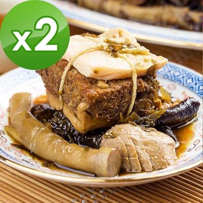 圖片 三低素食年菜 樂活e棧 扭轉乾坤-梅干東坡肉-蛋素可食(900g/盒,共2盒)