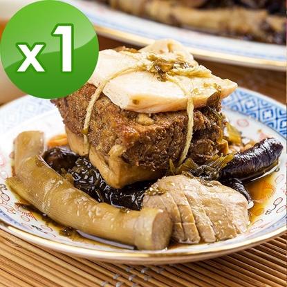 圖片 三低素食年菜 樂活e棧 扭轉乾坤-梅干東坡肉-蛋素可食(900g/盒,共1盒)