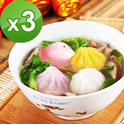 圖片 三低素食年菜 樂活e棧 吉祥如意-茹薏菓任選-素食可食(10顆/包,共3包)
