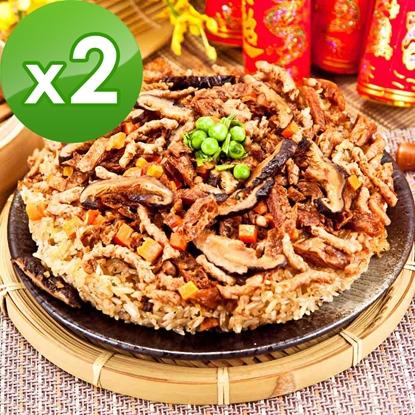 圖片 三低素食年菜 樂活e棧 步步高陞-玉潤蓮糕-素食可食(700g/盒,共2盒)