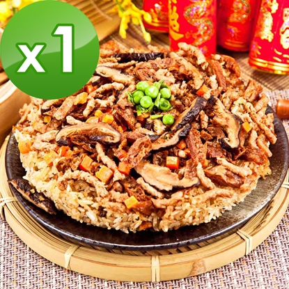 圖片 三低素食年菜 樂活e棧 步步高陞-玉潤蓮糕-素食可食(700g/盒,共1盒)