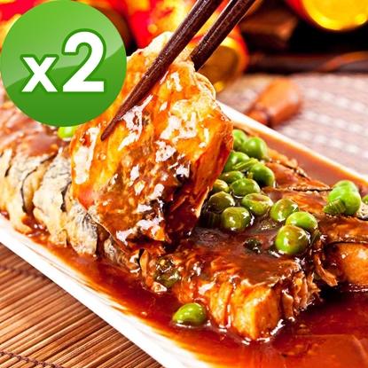 圖片 三低素食年菜 樂活e棧 年年有餘-珍饌糖醋魚-素食可食(400g/盒,共2盒)