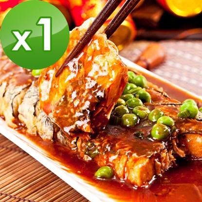 圖片 三低素食年菜 樂活e棧 年年有餘-珍饌糖醋魚-素食可食(400g/盒,共1盒)