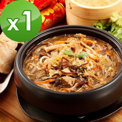 圖片 三低素食年菜 樂活e棧 金玉滿堂-御膳鮮羹-素食可食(1000g/盒,共1盒)