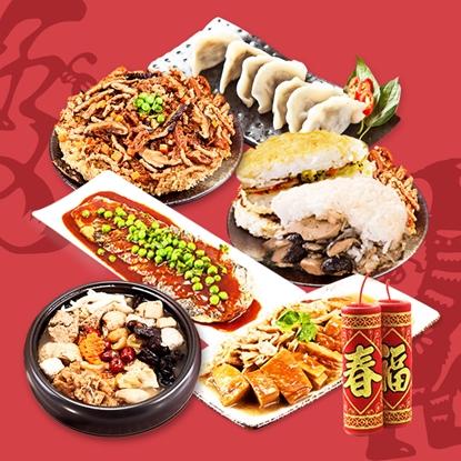 圖片 三低素食年菜 樂活e棧-六六大順套組 (5菜1湯)