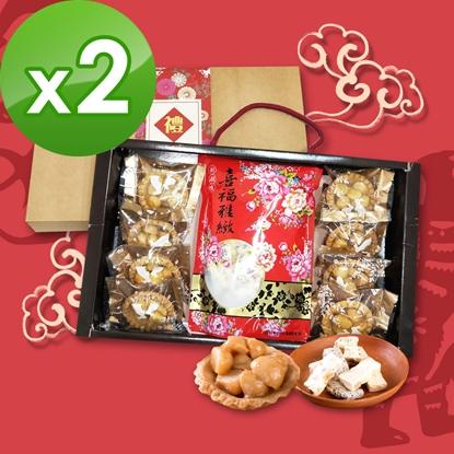 圖片 樂活e棧-春節伴手禮-牛軋糖豆塔禮盒,共2盒