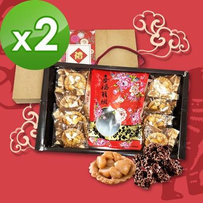 圖片 樂活e棧-春節伴手禮-蔓越莓巧克力豆塔禮盒,共2盒