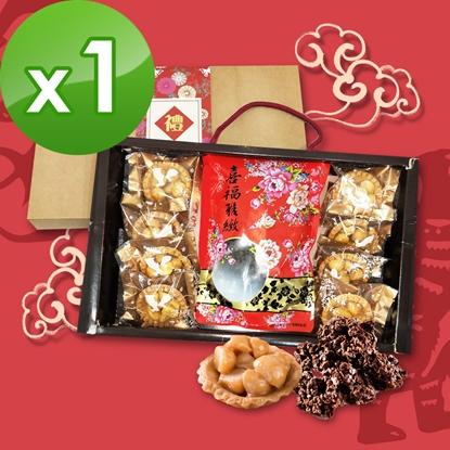 圖片 樂活e棧-春節伴手禮-蔓越莓巧克力豆塔禮盒,共1盒