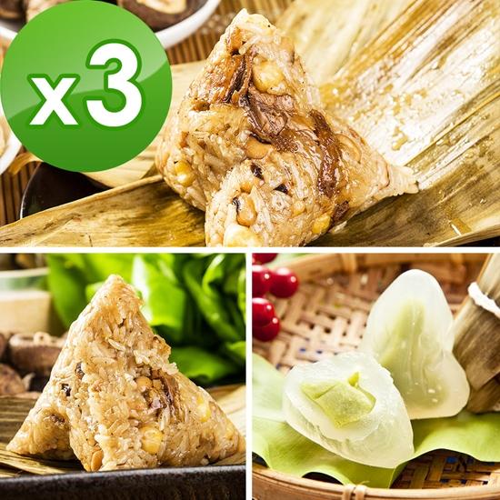 圖片 預購-樂活e棧-御品麻油猴頭菇粽子+醬香獅子頭粽子+包心冰晶Q粽子-抹茶(6顆/包,共3包)