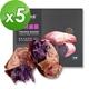 瓜瓜園 冰烤地瓜紫心蕃薯(1000g/盒,共5盒)
