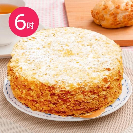 圖片 預購-樂活e棧-生日快樂蛋糕-雪白戀人蛋白蛋糕(6吋/顆,共2顆)