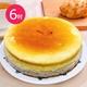 預購-樂活e棧-生日快樂蛋糕-香芋愛到泥乳酪蛋糕(6吋/顆,共2顆)