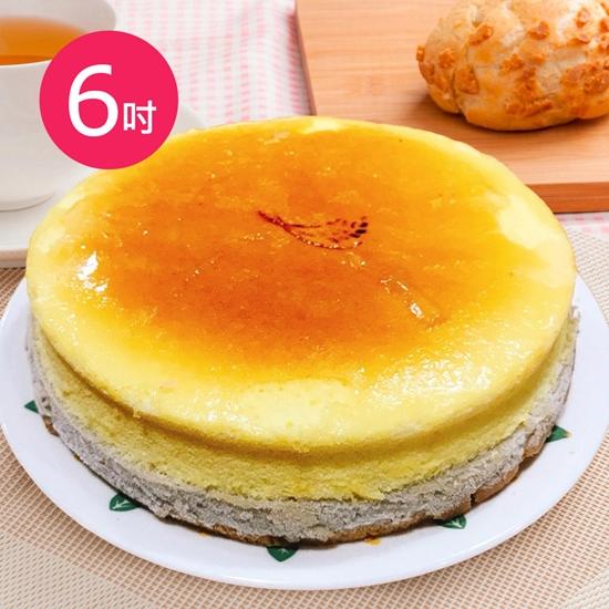 圖片 預購-樂活e棧-生日快樂蛋糕-香芋愛到泥乳酪蛋糕(6吋/顆,共2顆)