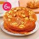 預購-樂活e棧-生日快樂蛋糕-香蕉核桃蛋糕(6吋/顆,共2顆)