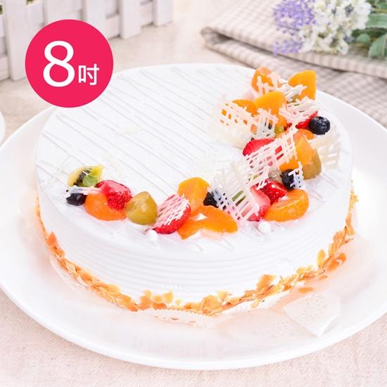 圖片 預購-樂活e棧-生日快樂造型蛋糕-典藏白之翼(8吋/顆,共1顆)