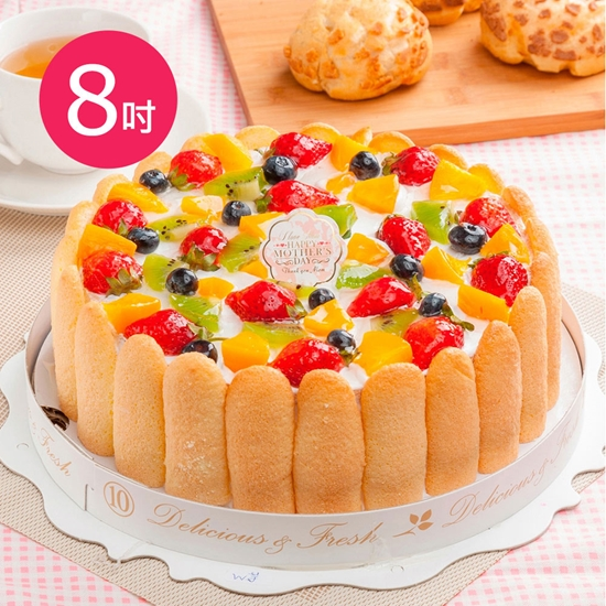 樂活e棧 蛋糕 造型
