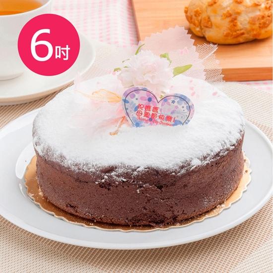 圖片 預購-樂活e棧-生日快樂造型蛋糕-古典巧克力蛋糕(6吋/顆,共2顆)