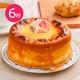 預購-樂活e棧-生日快樂造型蛋糕-岩燒起司蜂蜜蛋糕(6吋/顆,共2顆)