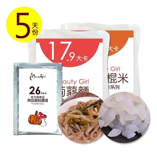 濃湯 米 蒟蒻麵