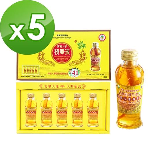 圖片 金蔘-韓國高麗人蔘精華液禮盒(120ml*5瓶,共5盒)