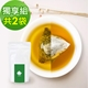 KOOS-香韻桂花烏龍茶+清韻金萱烏龍茶-獨享組各1袋(10包入)
