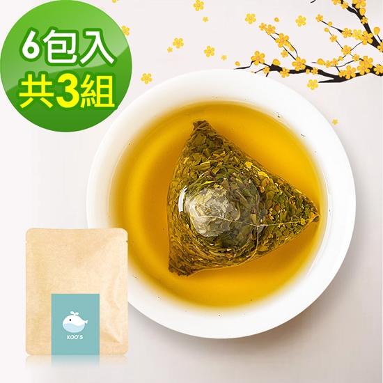 桂花 茶包