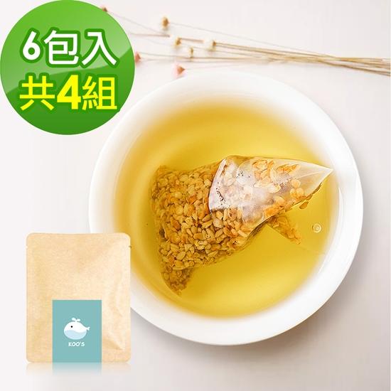 蕎麥茶 黃金蕎麥茶