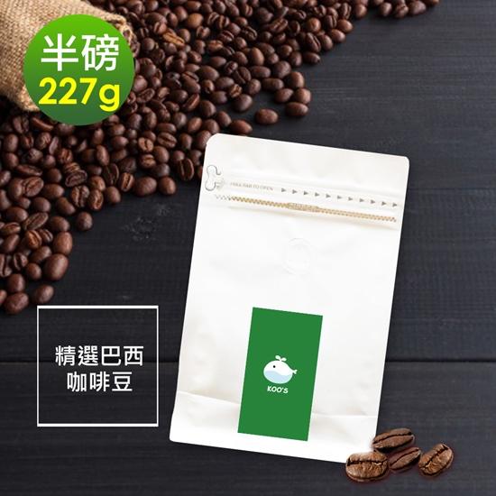 i3koos 咖啡 咖啡豆