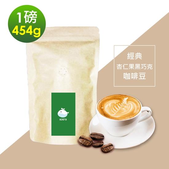i3koos 咖啡豆
