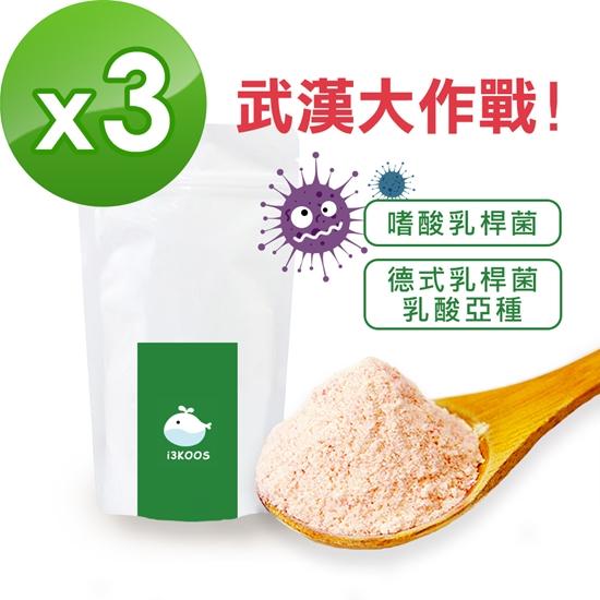 圖片 i3KOOS-含嗜酸乳桿菌之綜合益生菌3袋(12包/袋)