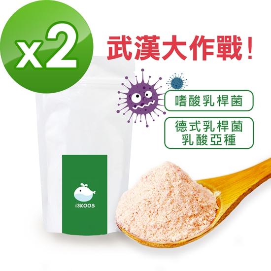 圖片 i3KOOS-含嗜酸乳桿菌之綜合益生菌2袋(12包/袋)