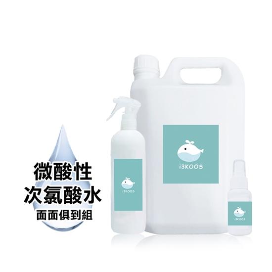 i3koos 次氯酸水 防疫